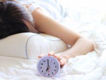 睡眠慣性の予防が鍵!?「寝起きが悪い」の解決法!