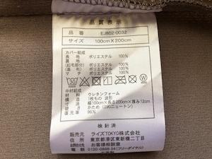 【レビュー】スリープマジック 極厚プレミアムマットレス Vol.13