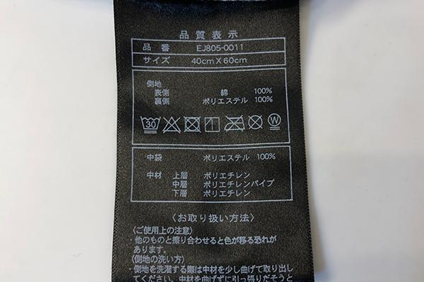 【レビュー】スリープオアシス ピローを洗ってみました!5