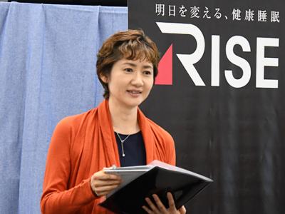 「女優 古村比呂 HIRAKU TO スイミン・スイッチ」イベントレポートVol.1 1