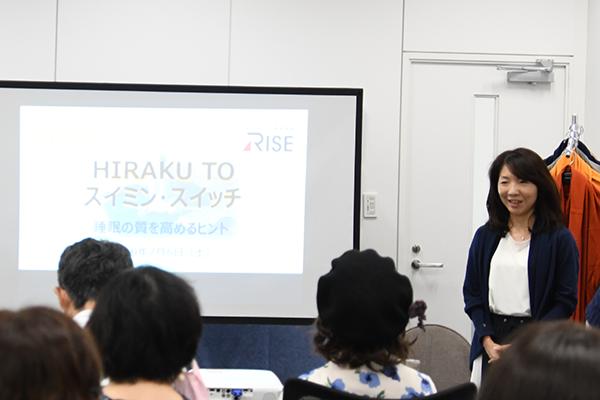 「女優 古村比呂 HIRAKU TO スイミン・スイッチ」イベントレポートVol.1 5