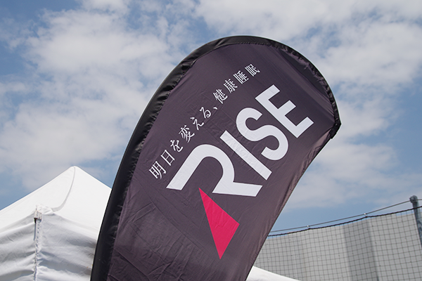 高橋尚子ランニングクリニック2019 参加レポートVol.210