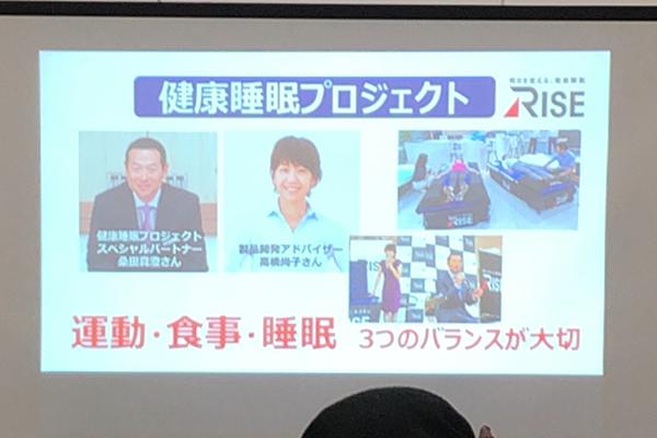 「女優 古村比呂 HIRAKU TO スイミン・スイッチ」イベントレポートVol.1 4