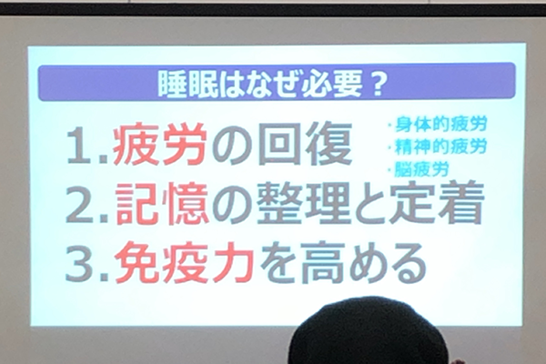 「女優 古村比呂 HIRAKU TO スイミン・スイッチ」イベントレポートVol.1 7