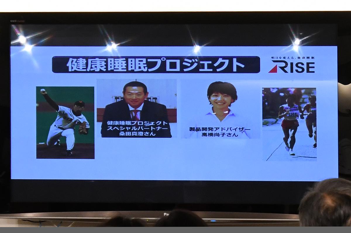 第2回スペシャルフレンズラン Supported by ライズTOKYO 開催レポート4-1
