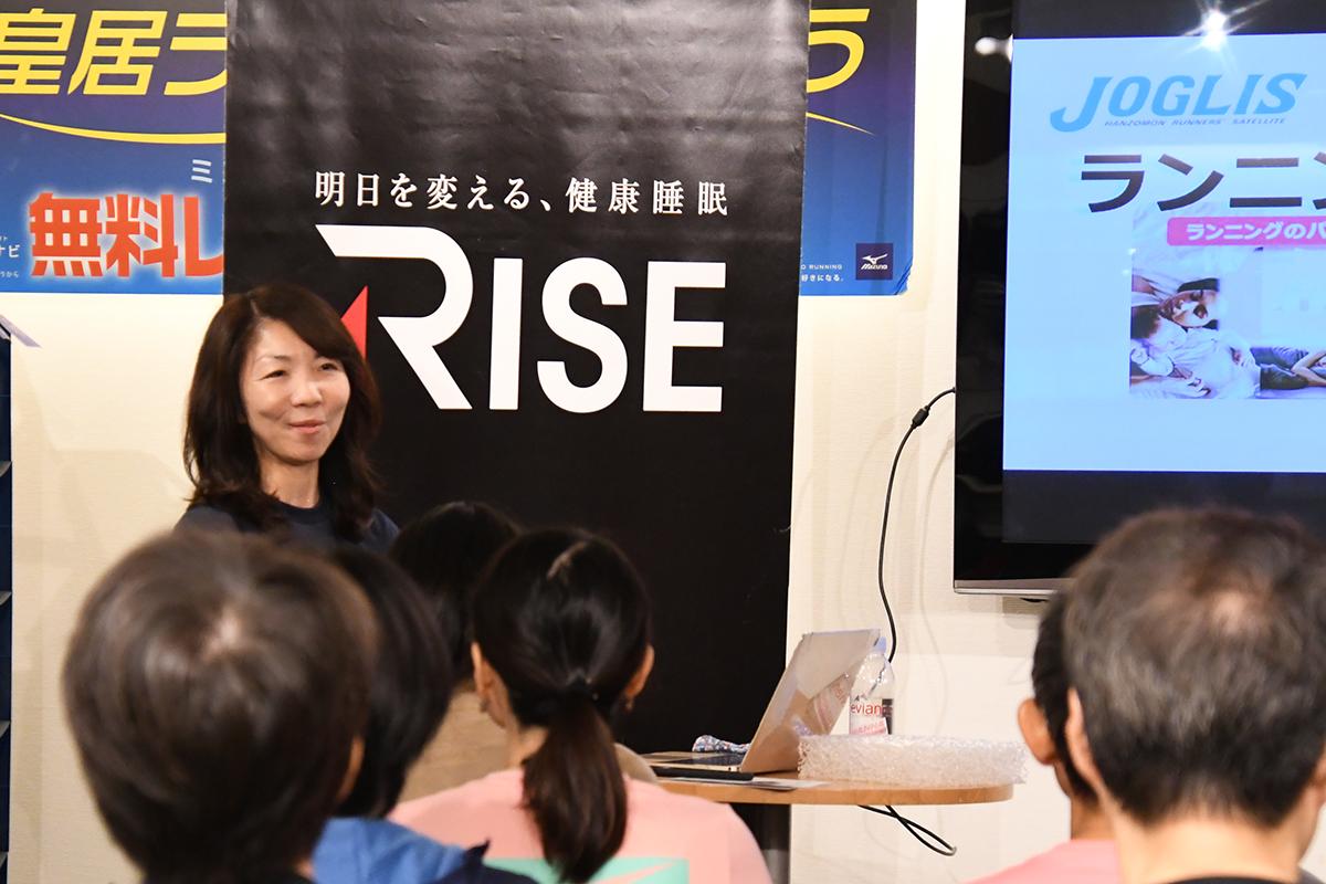 第2回スペシャルフレンズラン Supported by ライズTOKYO 開催レポート3