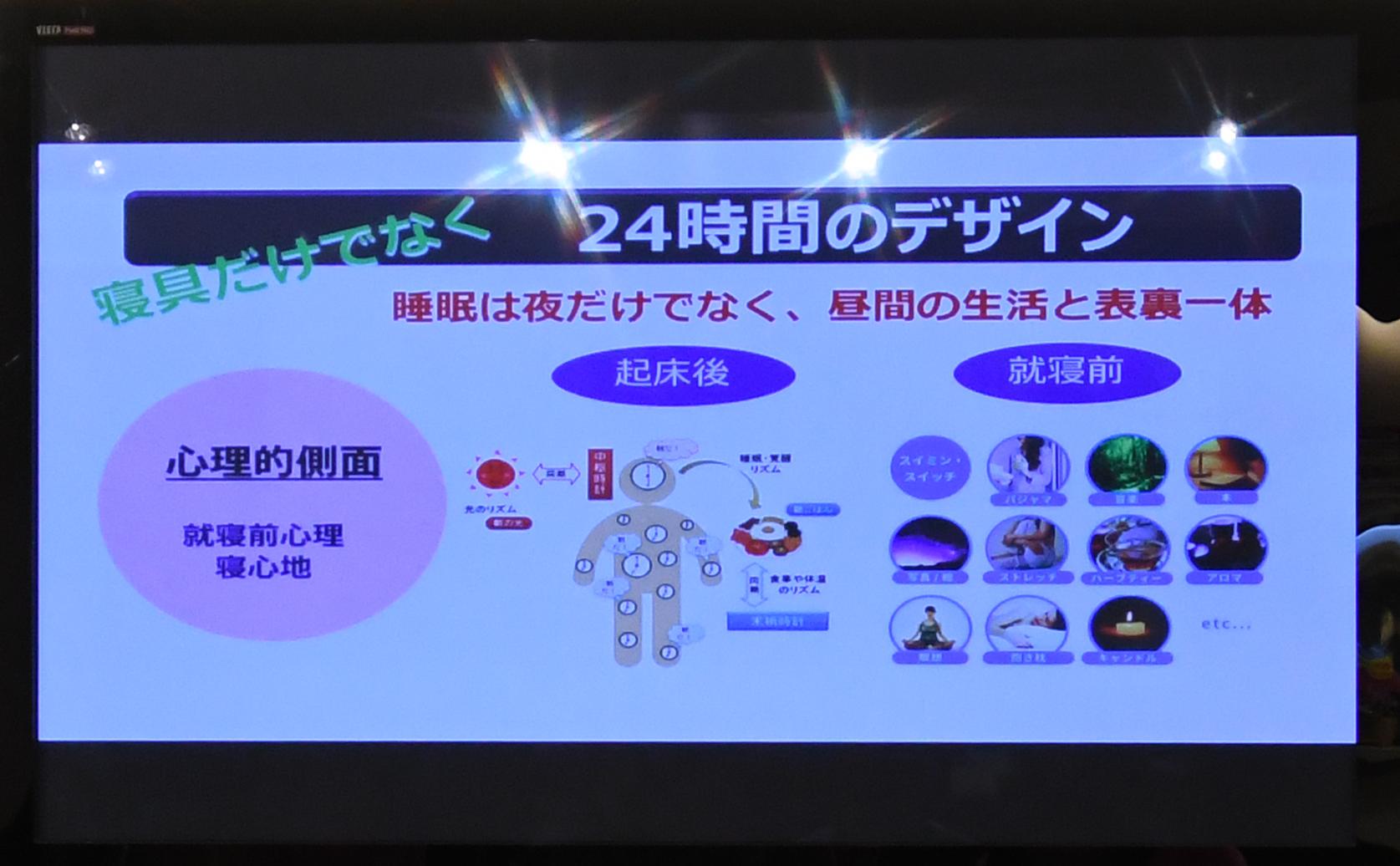第2回スペシャルフレンズラン Supported by ライズTOKYO 開催レポート6